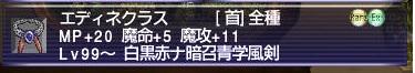 わーいっヽ(*´∀`)ノ_f0063726_8435230.jpg