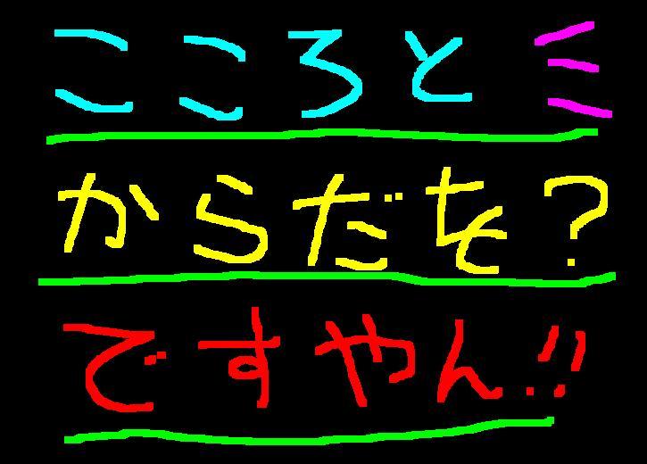 f0056935_13391392.jpg