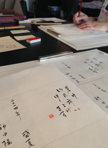 書と和菓子 「一六」のワークショップ_d0156336_0154929.jpg
