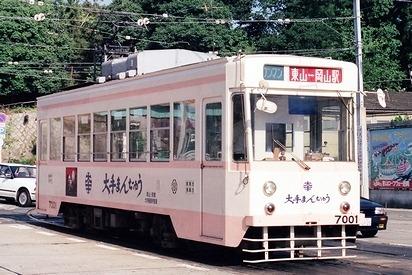 岡山電気軌道 7001_e0030537_2158534.jpg