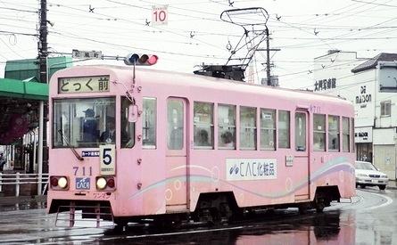 函館市交通局 711_e0030537_2205223.jpg