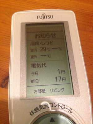 f0170337_1232433.jpg