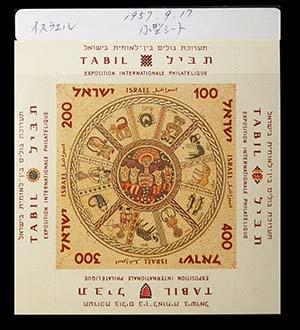 郵便フリマで切手三昧_f0152544_1962029.jpg
