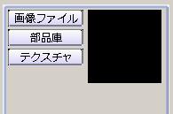 f0230556_21175389.jpg
