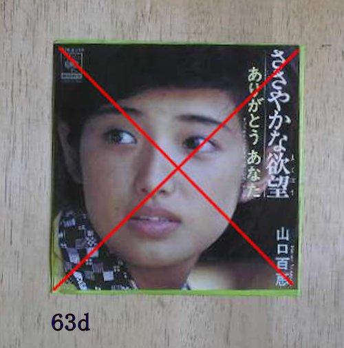 b0008058_1522749.jpg