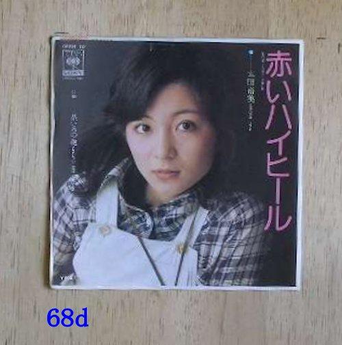 b0008058_1533497.jpg