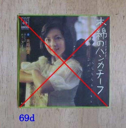 b0008058_15350100.jpg