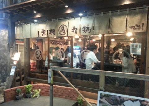 新宿西口にいつも満席のお店あり「丸鶏 るいすけ」素揚げだよ♪_b0051666_11145973.jpg