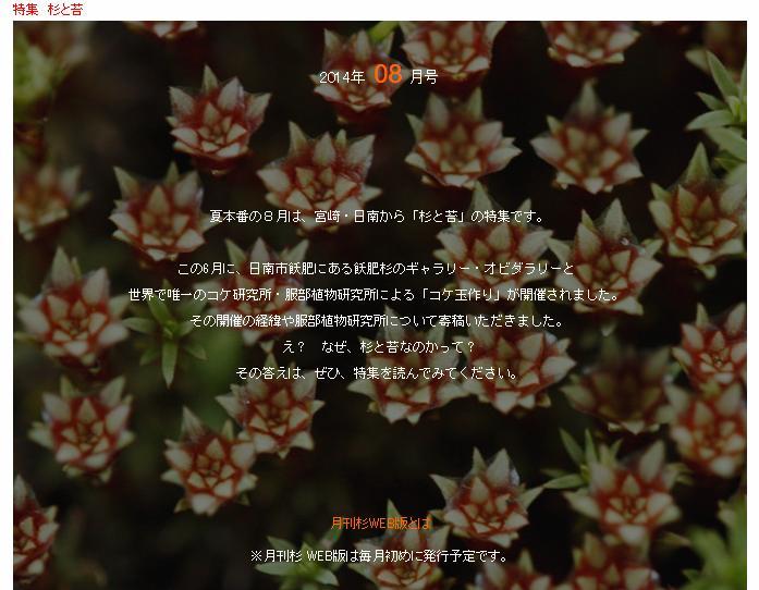 f0138874_16573136.jpg