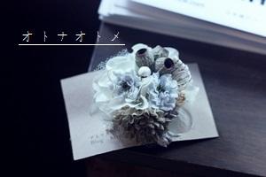 f0358678_17365327.jpg