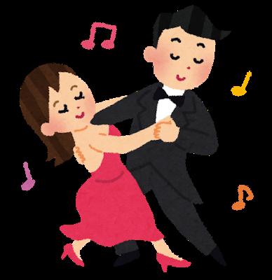 ーーシューズ!で、ダンス、全盛時代!を、思い出しました~!--懐かしい~!_d0060693_19241944.png