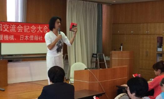 最新刊『「ことづくりの国」日本へ』著者、関口知宏さんのサイン会池袋で開催_d0027795_11203784.jpg