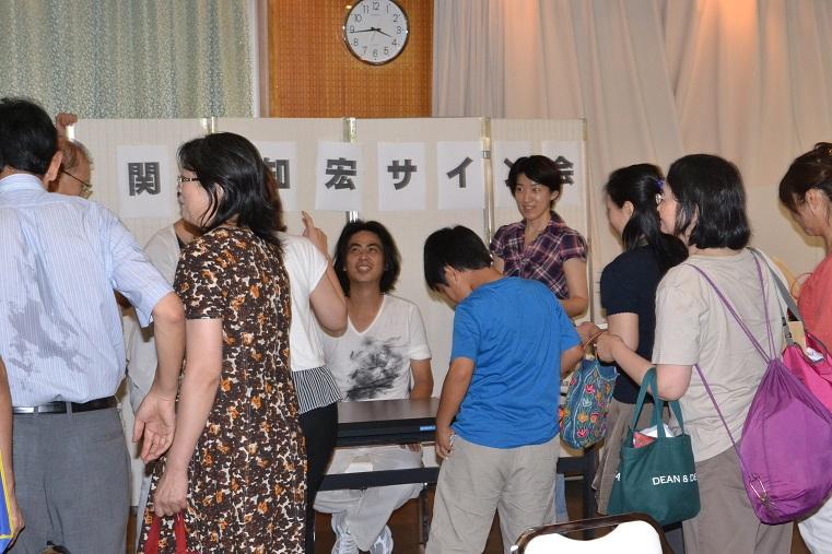 最新刊『「ことづくりの国」日本へ』著者、関口知宏さんのサイン会池袋で開催_d0027795_1121312.jpg