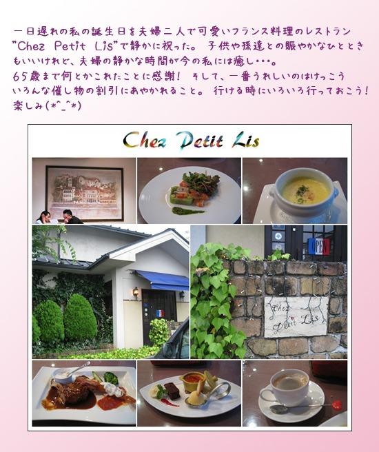 c0121496_03105.jpg