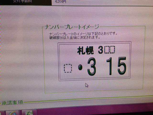 b0127002_18353236.jpg
