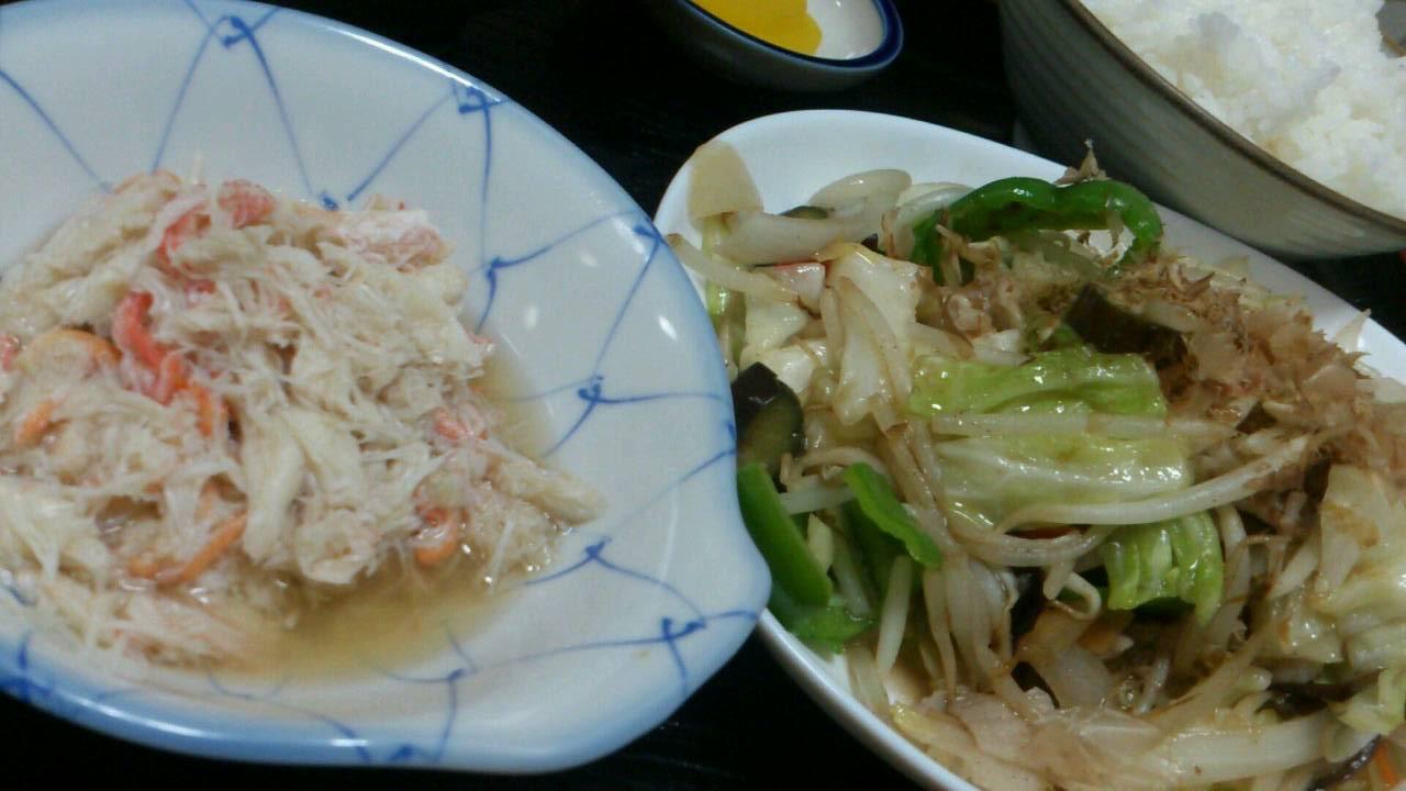 ますこ食堂 @津ノ井_e0115904_90020.jpg