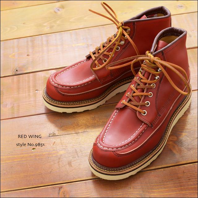 """RED WING[レッドウィング] style No.9851 6\"""" MOC ORO RUSSET \""""Portage\"""" 犬タグ「アイリッシュセッター」_f0051306_1933789.jpg"""