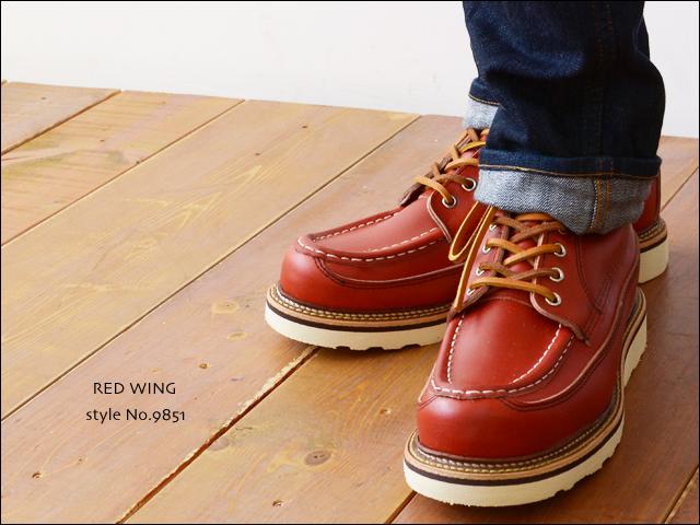 """RED WING[レッドウィング] style No.9851 6\"""" MOC ORO RUSSET \""""Portage\"""" 犬タグ「アイリッシュセッター」_f0051306_1933972.jpg"""
