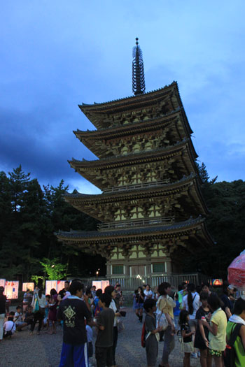 醍醐寺万灯会_e0048413_2220997.jpg