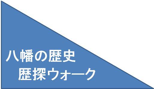 f0300125_2215215.jpg