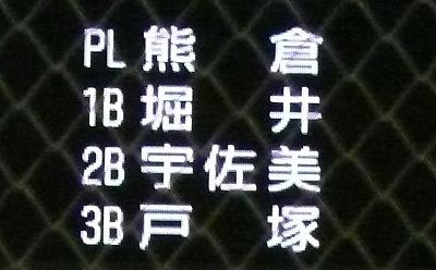 b0166128_8114339.jpg