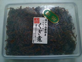 くぎ煮と新宿カリーせんべい_e0120938_01353338.jpg