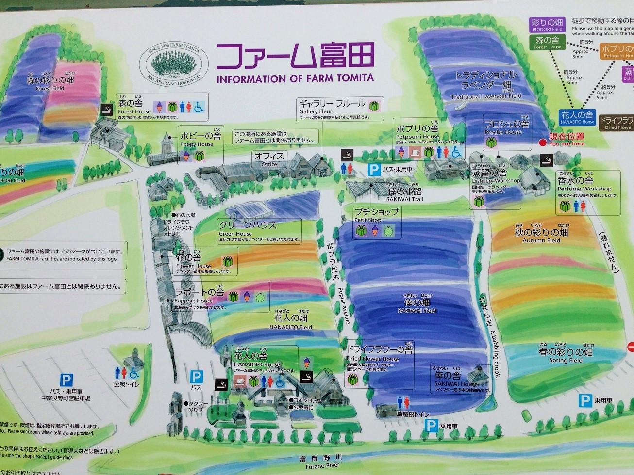 2014 北海道 HOKKAIDER~5 - 夫婦ぅタンデムツー_c0261447_22174164.jpg
