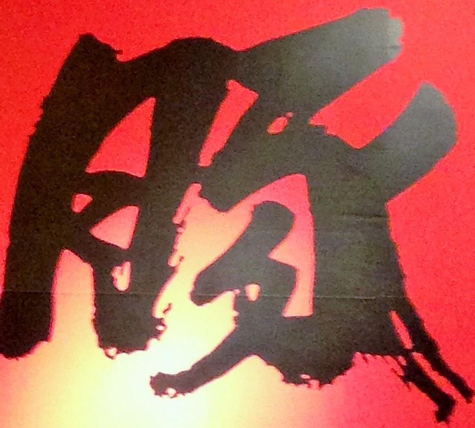 2014 北海道 HOKKAIDER~5 - 夫婦ぅタンデムツー_c0261447_23371637.jpg