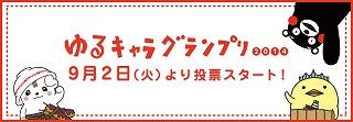 富山サンダーバーズホーム戦 小矢部の日_c0208355_16363422.jpg