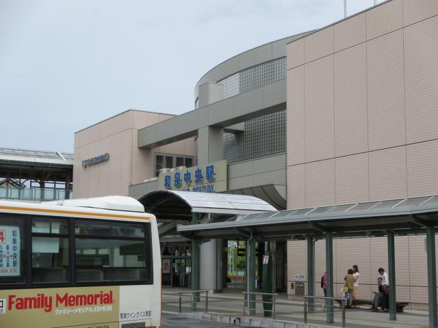和泉市に行きたくなるブログ_c0001670_20124487.jpg