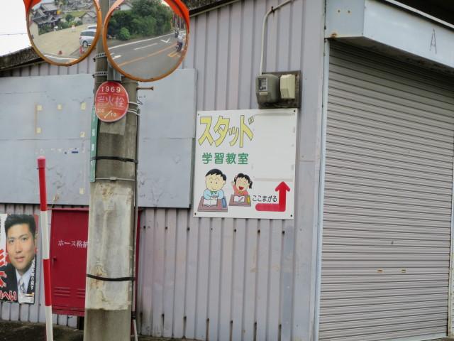 和泉市に行きたくなるブログ_c0001670_21083265.jpg