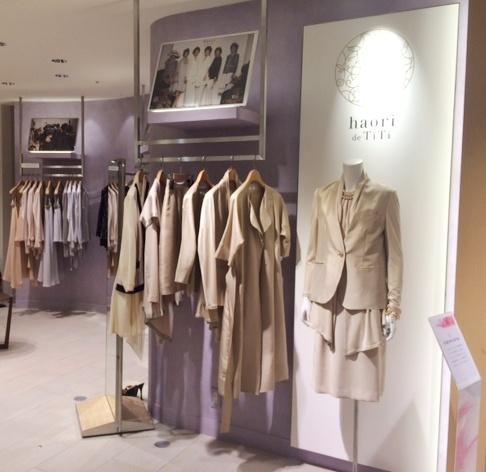 ファッション業界のビッグネーム四方義朗先輩と嬉しい再会♪ _a0138976_12353845.jpg