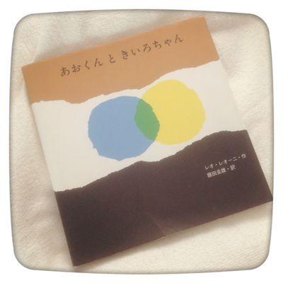 studio bacoさん♡_a0127284_14193250.jpg
