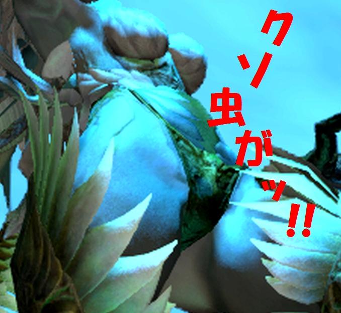 b0296791_18142255.jpg