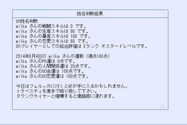 f0006510_20362095.jpg