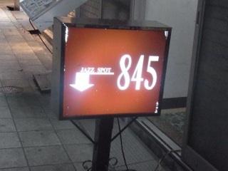 b0155417_2205192.jpg