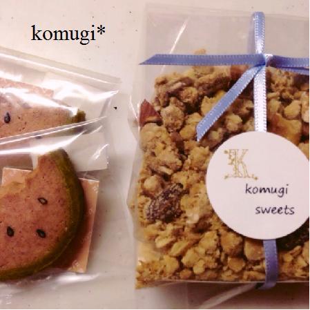 夏 sweets *_c0131839_1653349.jpg