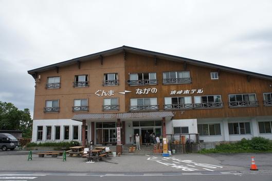 2014年 草津~奥飛騨旅行 その2_f0128542_10273852.jpg