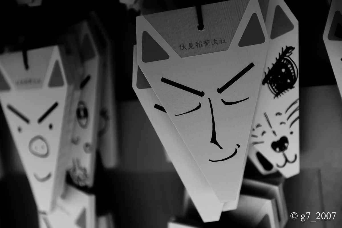 伏見稲荷大社 宵宮祭 〜その3〜_f0152550_0272821.jpg