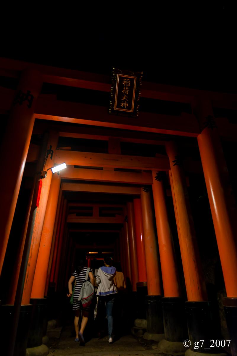 伏見稲荷大社 宵宮祭 〜その3〜_f0152550_0274324.jpg