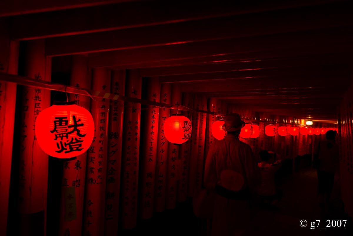 伏見稲荷大社 宵宮祭 〜その3〜_f0152550_0282870.jpg