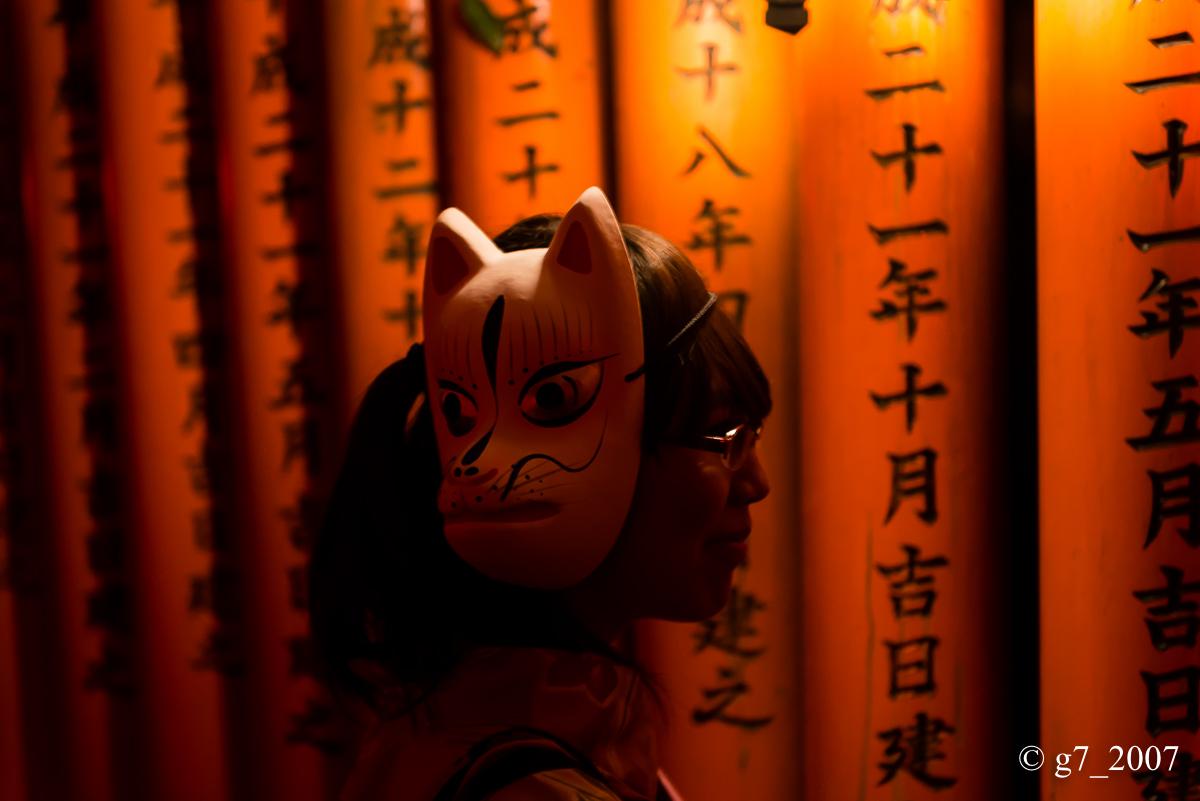 伏見稲荷大社 宵宮祭 〜その3〜_f0152550_0285684.jpg