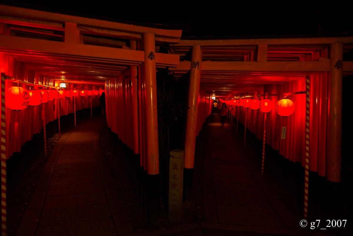 伏見稲荷大社 宵宮祭 〜その3〜_f0152550_0293934.jpg