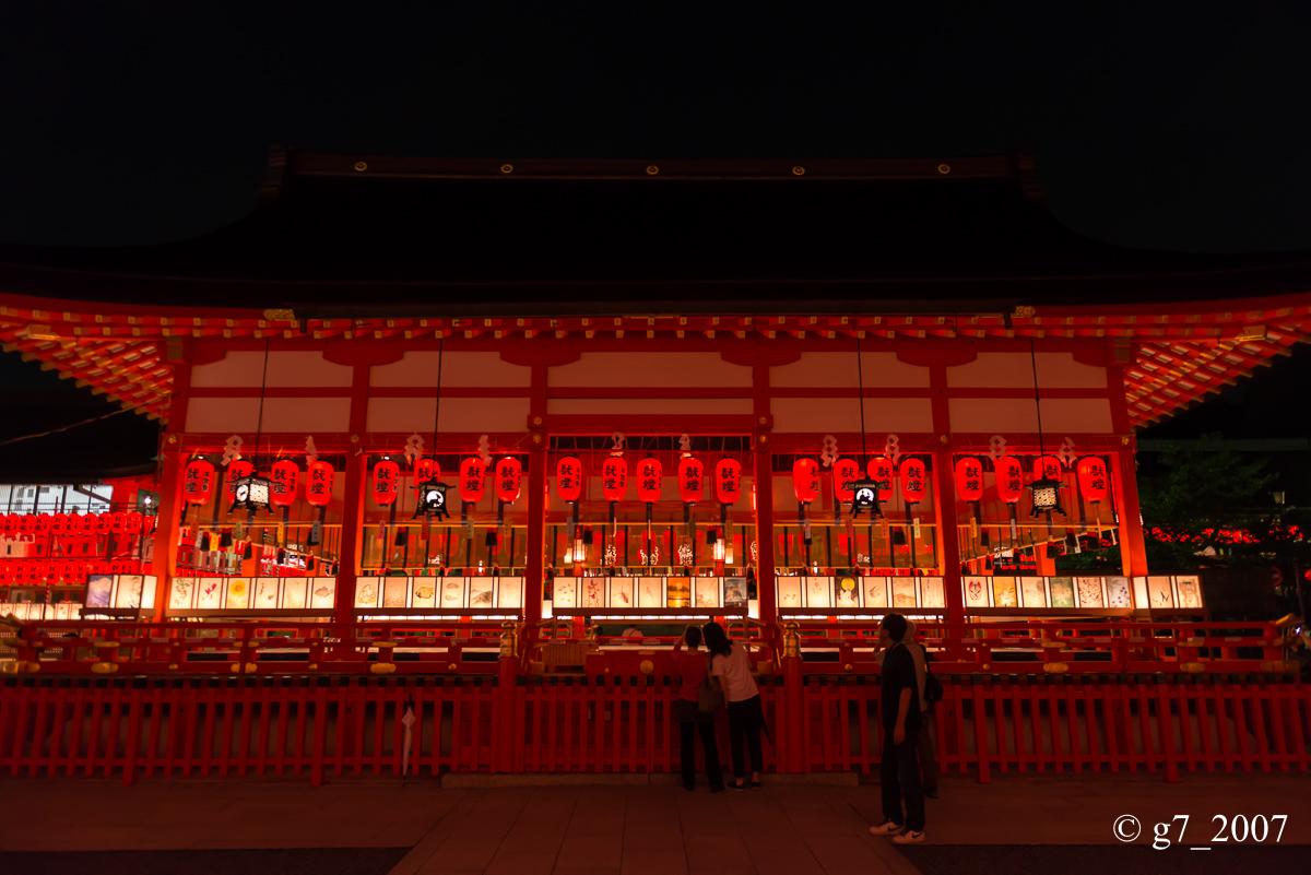 伏見稲荷大社 宵宮祭 〜その3〜_f0152550_0302838.jpg