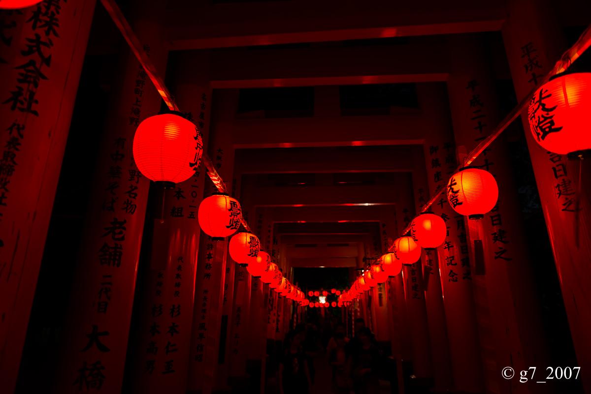 伏見稲荷大社 宵宮祭 〜その3〜_f0152550_030455.jpg