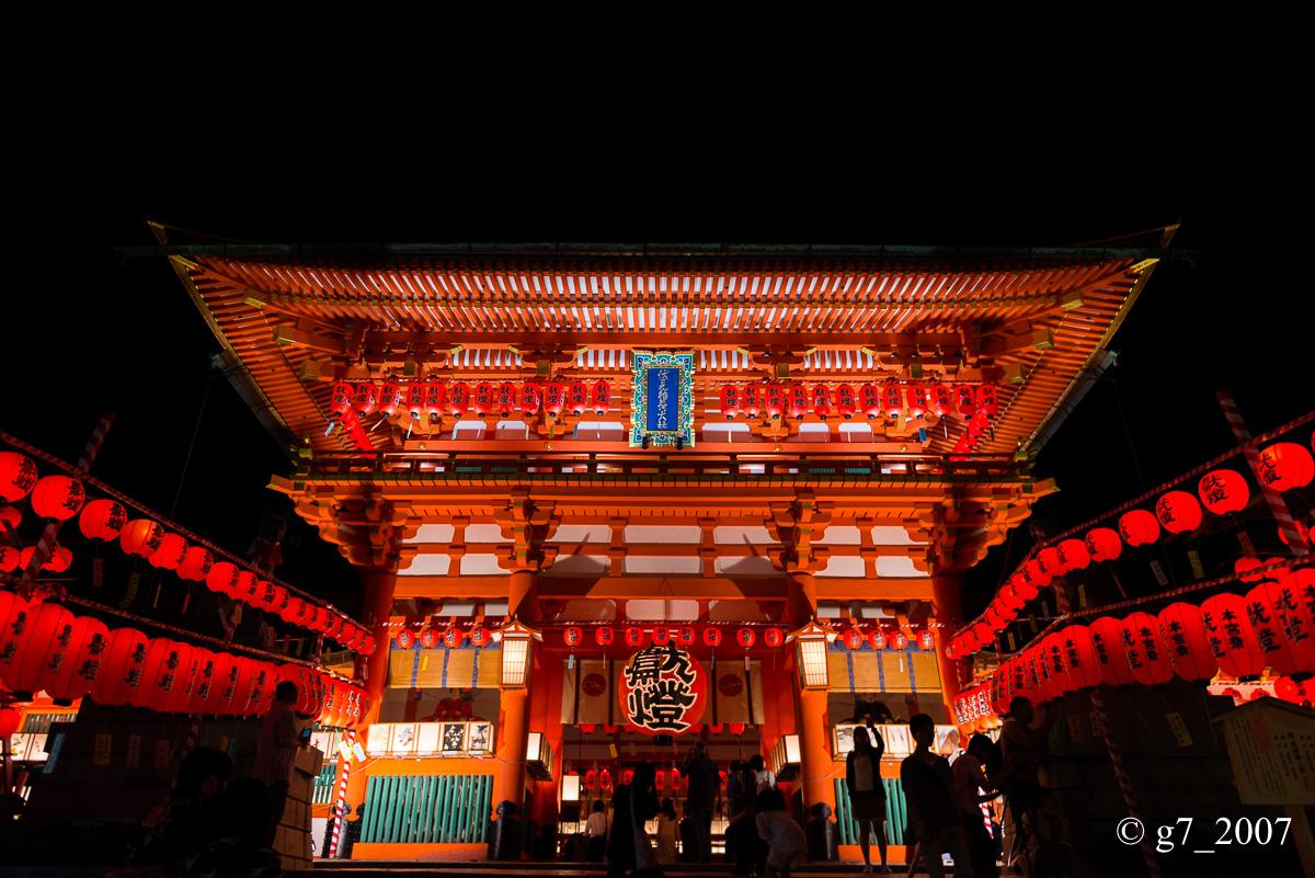 伏見稲荷大社 宵宮祭 〜その3〜_f0152550_0304555.jpg