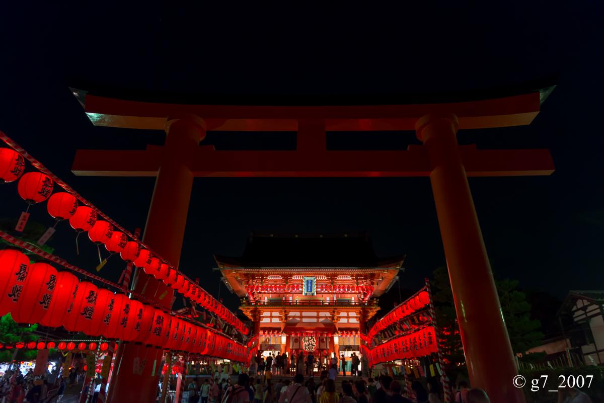 伏見稲荷大社 宵宮祭 〜その3〜_f0152550_0311082.jpg