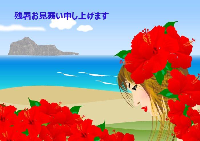 b0186959_9244092.jpg