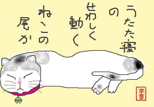 c0166666_2404100.jpg
