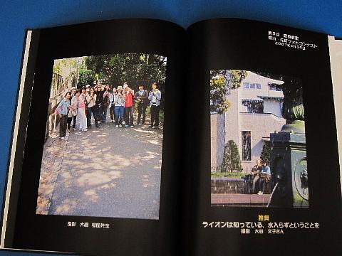 写真教室、フォトブック_b0141773_17411269.jpg